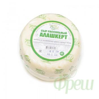 Сыр рассольный Алашкерт