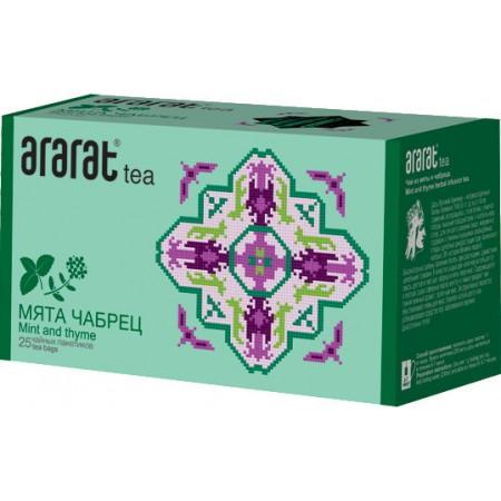 Чай из Мяты и Чабреца Арарат - купить с доставкой в Домодедово