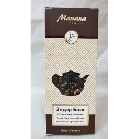 МАНАНА  черный чай и цветки Бузиным - купить с доставкой в Домодедово