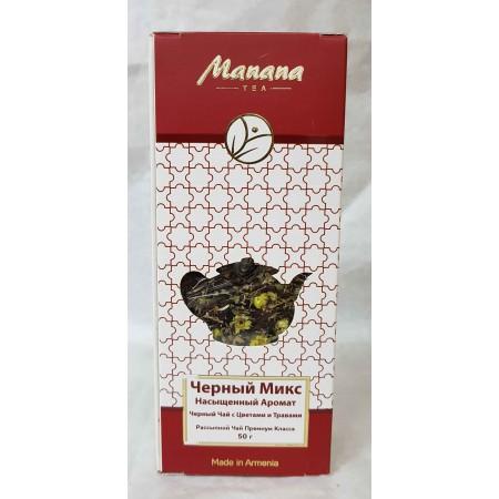 чай МАНАНА  черный микс - купить с доставкой в Домодедово