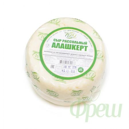 Сыр рассольный Алашкерт - купить с доставкой в Домодедово