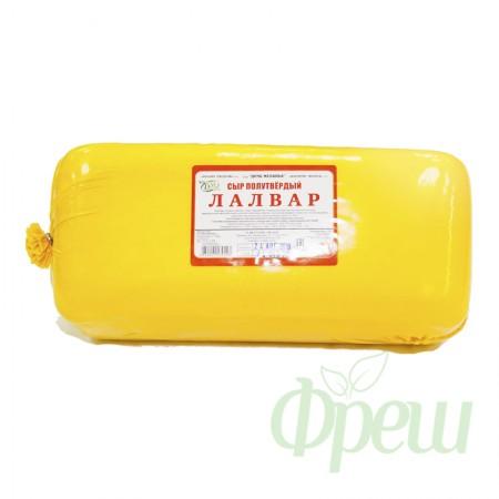 Сыр Лалвар полутвердый - купить с доставкой в Домодедово